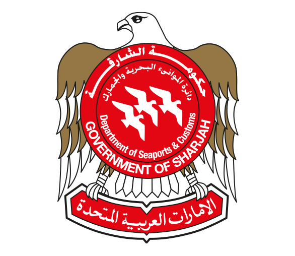 2-Government of Sharjah