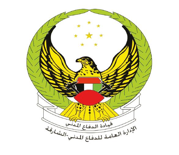 2-UAE